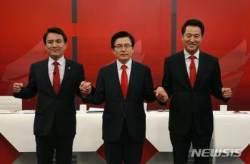 한국당 黃·吳·金, 오늘 세 번째 TV토론회…채널A 생중계
