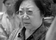 탄자니아 사법당국, 중국 상아밀매업자에게 15년형 선고