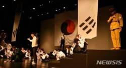 양평군, 3·1운동 100주년 기념행사 대대적 개최