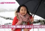조하나, 전원일기의 그녀 17년만에 TV로···'불타는 청춘'