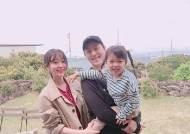 벚꽃연금 장범준, 아들딸과 함께 '슈퍼맨이 돌아왔다'