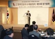 '혁신기술' 강조하는 정무경 조달청장