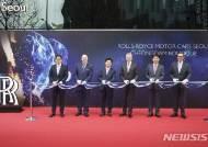 롤스로이스, 서울 청담에 글로벌 최초 '부티크' 문 열어