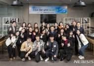 해양환경공단, 청년일자리 토크콘서트 개최