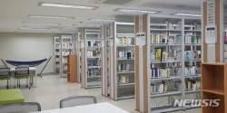 동양대 동두천캠퍼스, 주민에게 도서관 개방