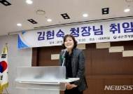 """김현숙 새만금개발청장 """"사업 속도내게 적극적 참여 필요"""""""