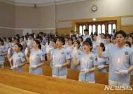 호서대 간호학과 졸업생 58명 모두 국가시험 합격
