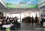 한국동서발전, 눈으로 보는 수어(手語) 노래 공연 선봬