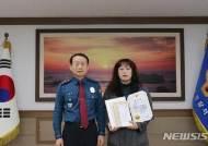용감한 시민에 감사장 주는 강성모 상주경찰서장