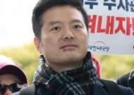 """김태우, 조국 수석 고발…""""靑해명은 블랙리스트 자백"""""""