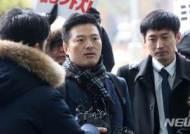 김태우 수사관, 드루킹 특검 수사 관련 조국·박형철·이인걸 고발장