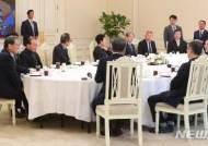 5.18 민주화운동 관련 광주지역 원로 초청 간담회