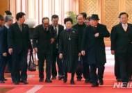 청와대 초청받은 5.18 민주화운동 광주지역 원로