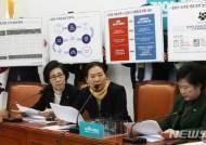 바른미래당, 김경수-드루킹 게이트 진상조사특위 간담회