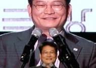 축사하는 송영길 더불어민주당 의원