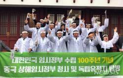 """상해에 간 평화당 지도부 """"선조들의 민주공화국 꿈 계승""""(종합)"""