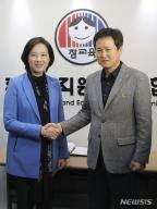"""전교조 방문한 유은혜…""""미래교육 전교조와 함께 하겠다"""""""