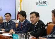 손학규, 개성공단기업비상대책위원회 임원진 간담회