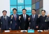 손학규 대표, 개성공단기업비상대책위원회 임원진 간담회
