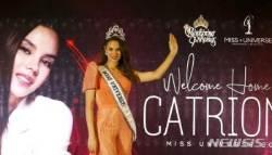 필리핀 돌아온 미스 유니버스 카트리오나 그레이