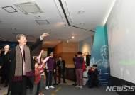 가상현실 체험관 '놀팍' 방문한 정재숙 문화재청