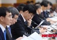 대법, '행정처 입장전달 통로' 수석부장판사회의 폐지