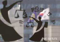 """""""세월호 7시간 문서는 대통령기록물""""…1심 결론 뒤집혀"""