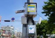 경북도, 시내버스 800대에 무료 와이파이 설치