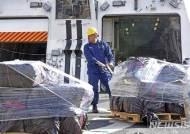 멕시코 경찰, 1500억원 상당 코카인 운송선 적발