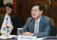 역내포괄적경제동반자협정, 印泥 발리서 공식협상