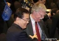 """""""美볼턴, 북미정상회담 사전협의차 이번 주말 방한"""" CNN"""