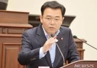 """강성민 도의원 """"감정평가 의뢰업무 몇몇 업체에 집중"""" 주장"""