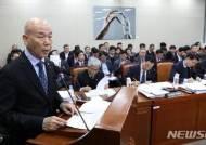 """방통위원장, https 차단 해명…""""소통 부족 송구, 검열은 아냐"""""""