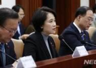 [동정]유은혜 사회부총리 겸 교육부 장관
