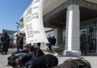 '외유 추태'로 2명 제명된 예천군의회, 보궐선거 미실시