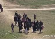 IS 마지막 거점에서 시리아 민간인들 대규모 피난