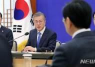 '3·1절 특사' 사면심사위 최종 심사…정치인 제외 가닥