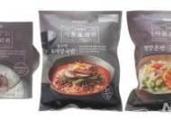 이마트, 피코크 '서울요리원 냉동 국밥' 출시