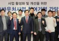 코트라, 韓 중소·중견 수출 지원 '수출바우처 간담회' 개최