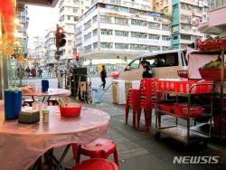 삼수이포로 오세요, 홍콩에서 즐기는 별미···볼거리도 쏠쏠