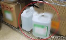 중국산 공산품인 혈액투석기 세척제