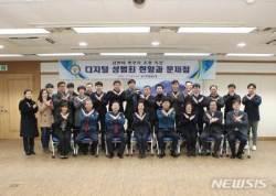 [대구소식]대구경찰, 김현아 변호사 초청 특강 등