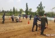 인천농업기술센터, 제10기 귀농·귀촌 교육생 모집