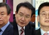 """""""정책연구용역비 부정 집행한 도종환·변재일·정우택 의원 각성하라"""""""