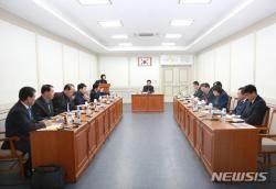 [대구소식]서구, 대표축제 개발 연구용역 착수보고회 등