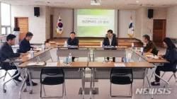 양평군, 민간주도 공동체 지원센터 설립 추진