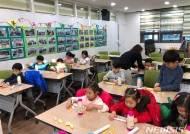 울산 남구 월봉도서관, 문화가 있는 날 공모사업 선정