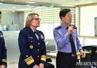 [동정]미국 해경 태평양사령관, 해경 방문