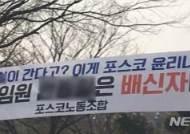 안동일 소장 현대제철 사장 선임...철강업계 '술렁술렁'