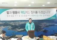 """바른미래당 이재환 후보 """"창원형 코트라 실현하겠다"""""""